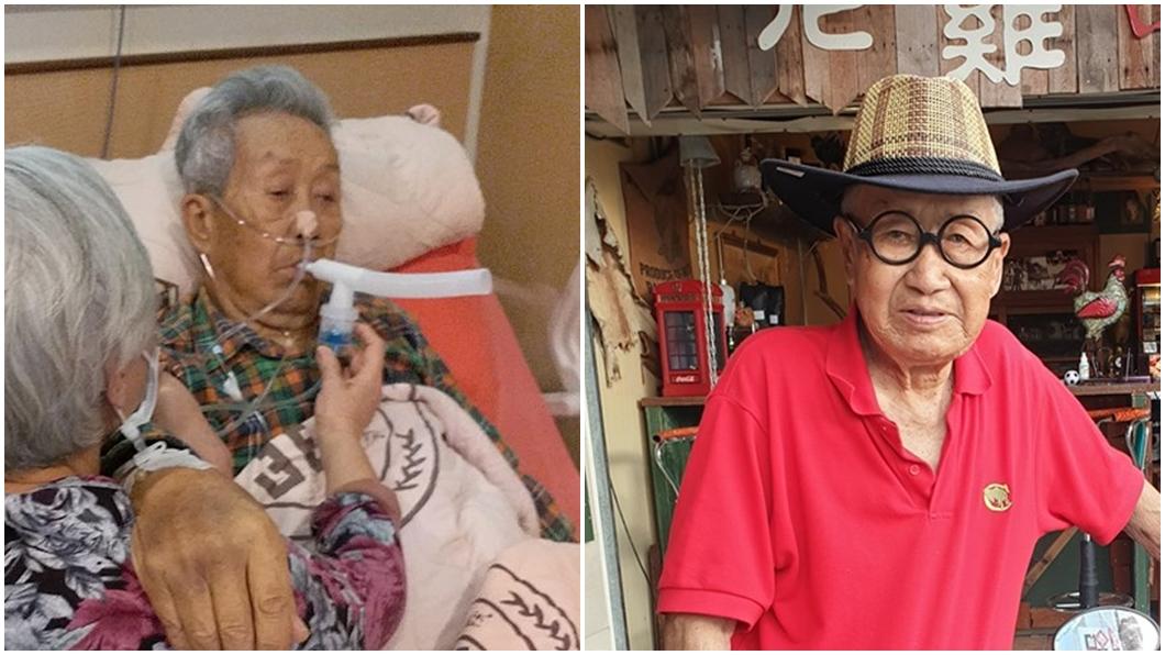 87歲資深藝人脫線。圖/翻攝自台東脫線牧場-脫線爸臉書 曾喝「偏方」腎衰竭險丟命 87歲脫線近況曝光!