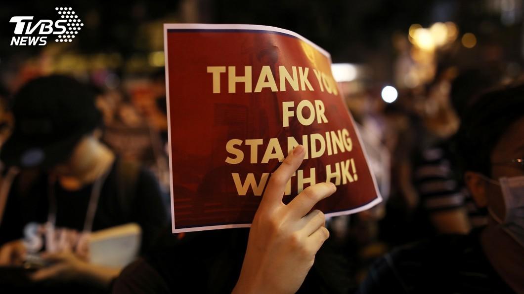 圖/達志影像路透社 香港人權法 分析:中方反制手段不多且未必有力