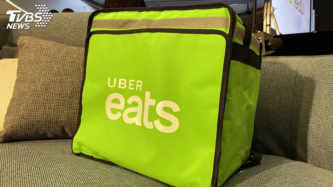 Uber Eats傳消費糾紛。(圖/中央社) Uber Eats傳消費糾紛 立委促設客服專線