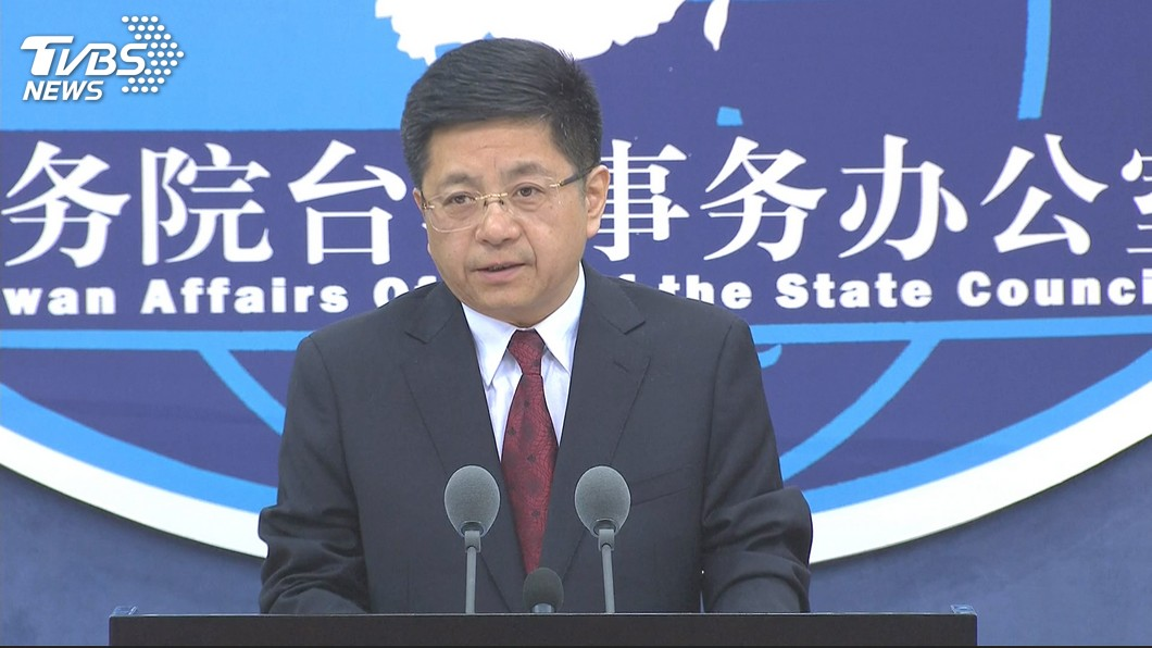 對於美國民眾發起台灣是獨立國家的請願案,大陸國台辦發言人馬曉光批:鬧劇一場。(圖/TVBS) 「台灣是國家」白宮連署案達標 國台辦:鬧劇不值一評