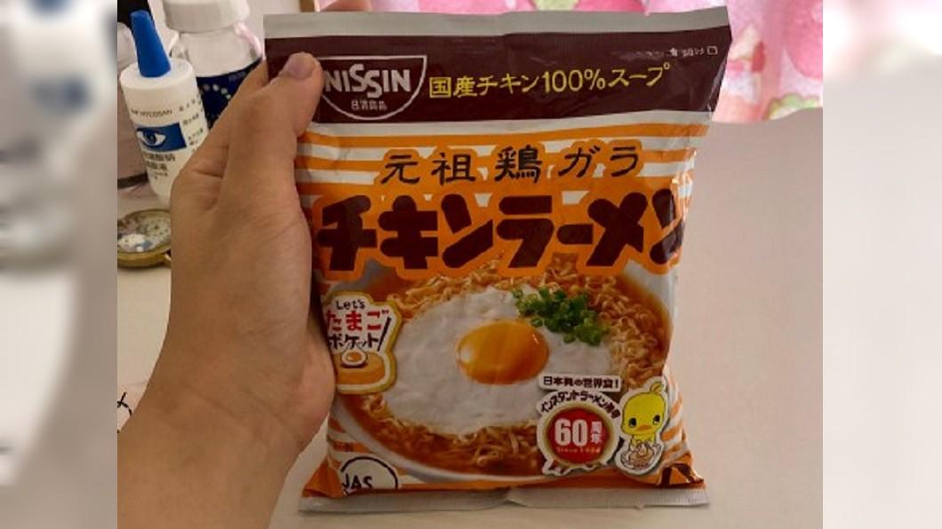 圖/翻攝自 杉山家的猫 微博 把美味和創意吃下肚 日國民泡麵混搭進擊料理