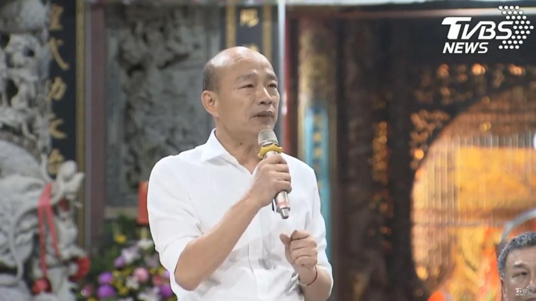 圖/TVBS 韓國瑜夜宿小琉球開講 當選研議收取「入島費」