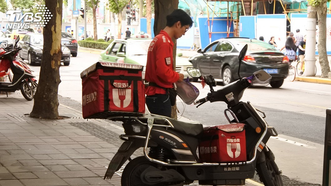 圖/台師大提供 新經濟遇上舊制度 中國研擬新規保障外送員
