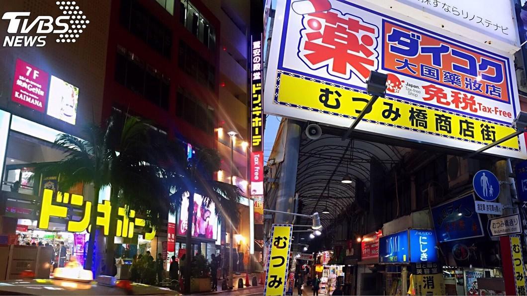 代購示意圖/TVBS 去沖繩被求代購「北海道獨賣」 他怒:當建國北接仁愛路