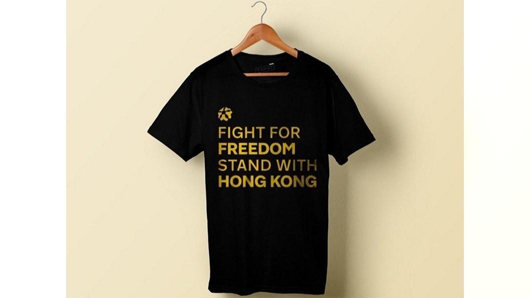 圖/翻攝自圖翻攝自gofundme.com 台裔美籍球迷匿名募款百萬 NBA開幕戰送T恤挺香港
