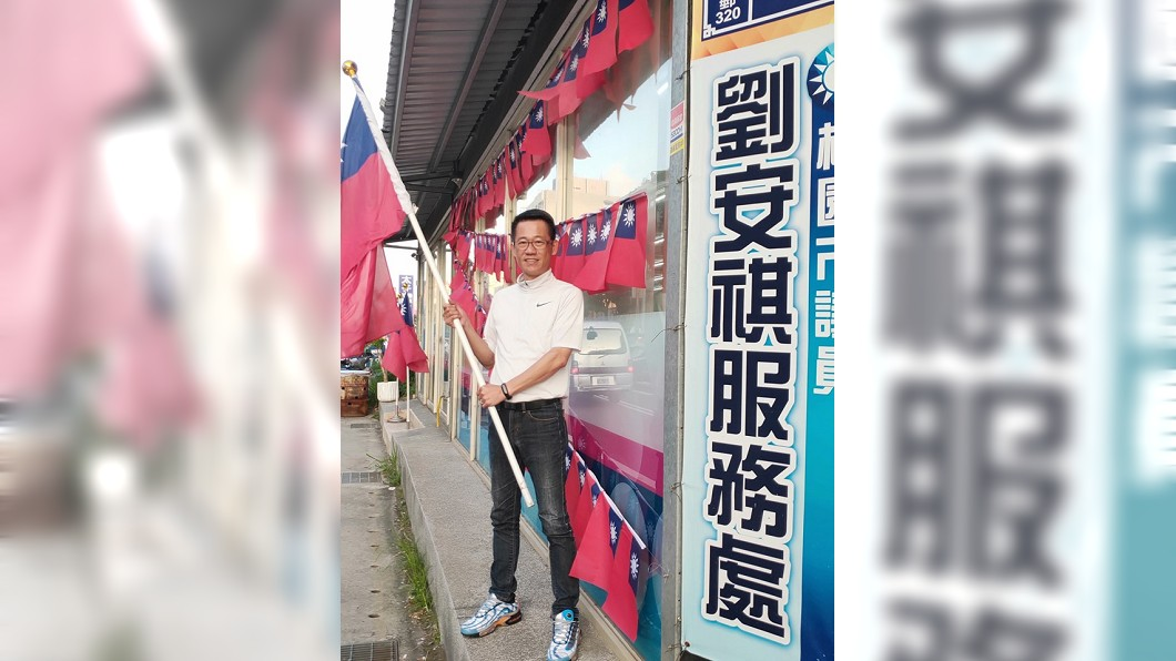 圖/翻攝自劉安祺臉書 桃園市議員劉安祺服務處遭開空氣槍 2嫌落網
