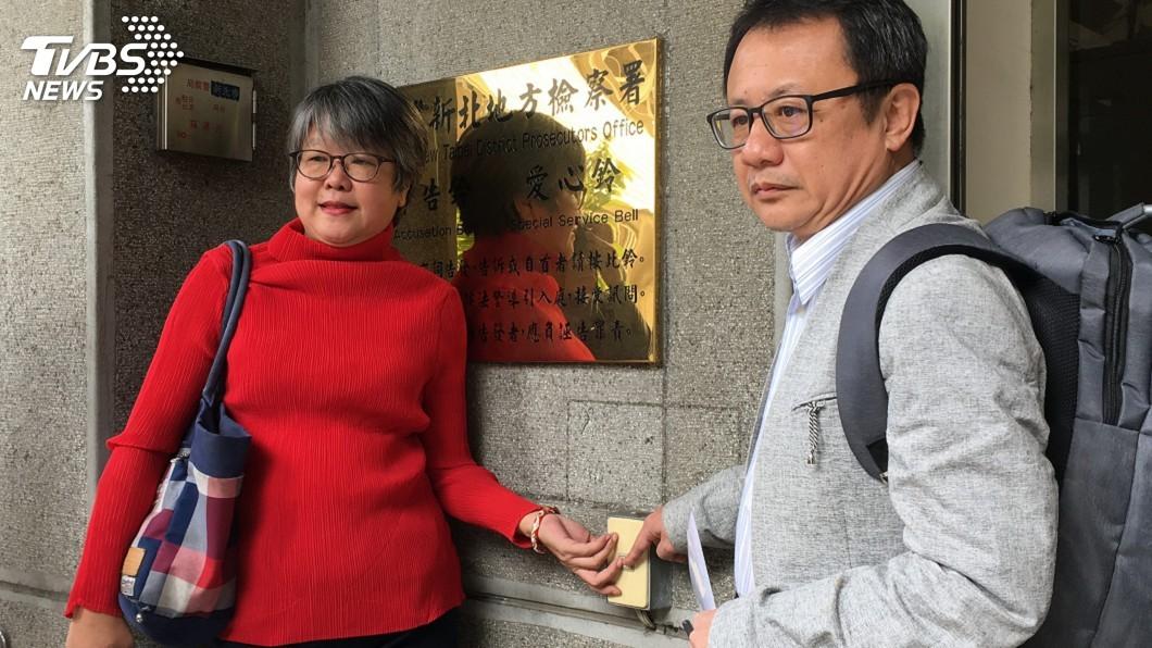圖/中央社 不滿韓國瑜指名嘴拿黑錢 黃光芹、賴坤成提告