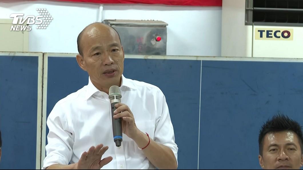 高雄市長韓國瑜。(圖/TVBS資料畫面) 反罷韓的都老年人? 他點出1族群:對韓國瑜不離不棄