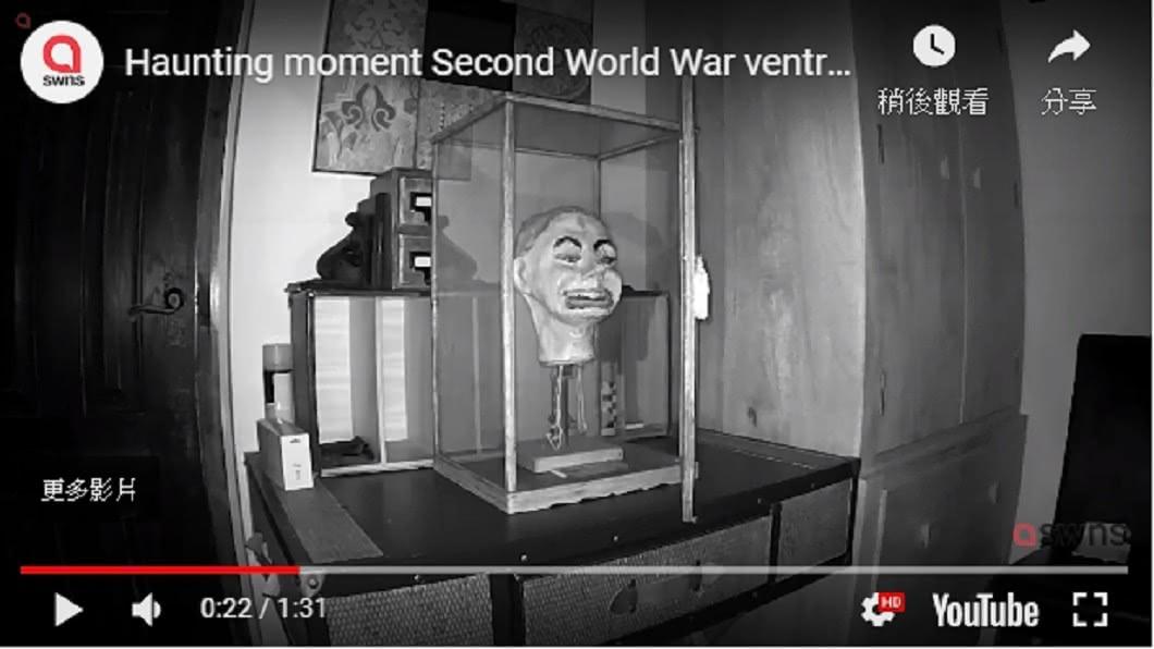 圖/翻攝自youtube 男版安娜貝爾!二戰留存人偶半夜開口低語