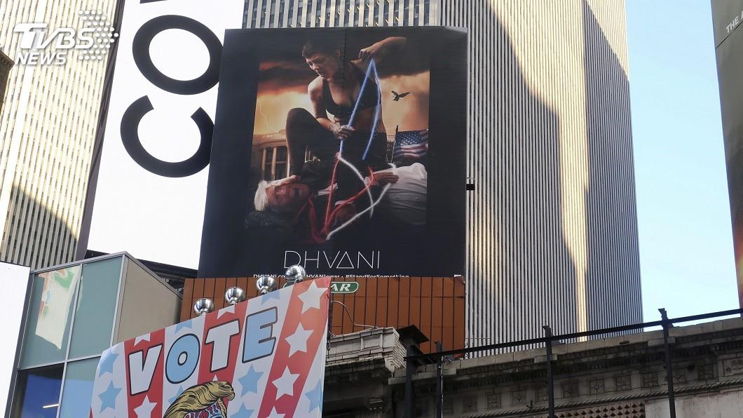 圖/達志影像美聯社 高掛諷刺川普廣告 紐時廣場看板引爭議