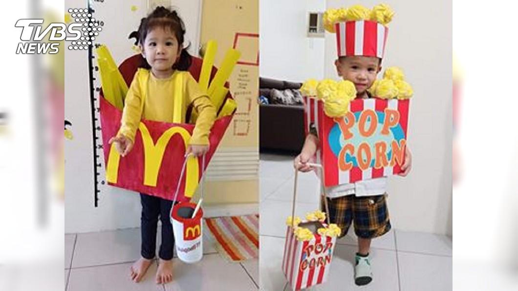 高雄媽媽透露去年則是幫女兒裝扮成薯條、兒子扮成爆米花。圖/高雄網友授權提供