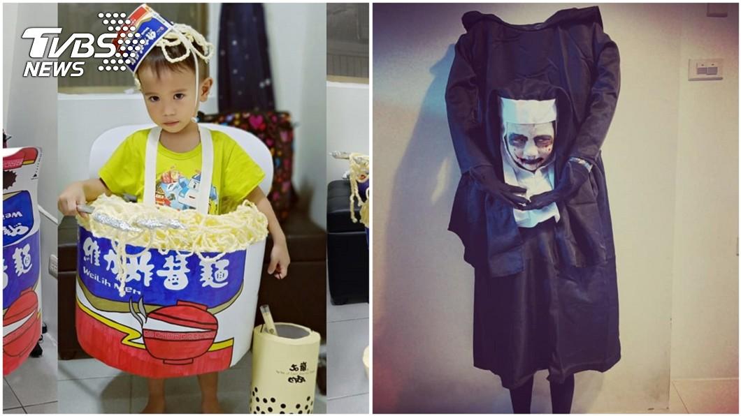 最近有兩位媽媽在臉書曝光幫孩子製作的萬聖節造型,巧手引起網友們狂讚。圖/高雄網友授權提供、羅媽媽授權提供 媽神手自製「炸醬麵」鬼修女 萌娃萬聖裝大PK