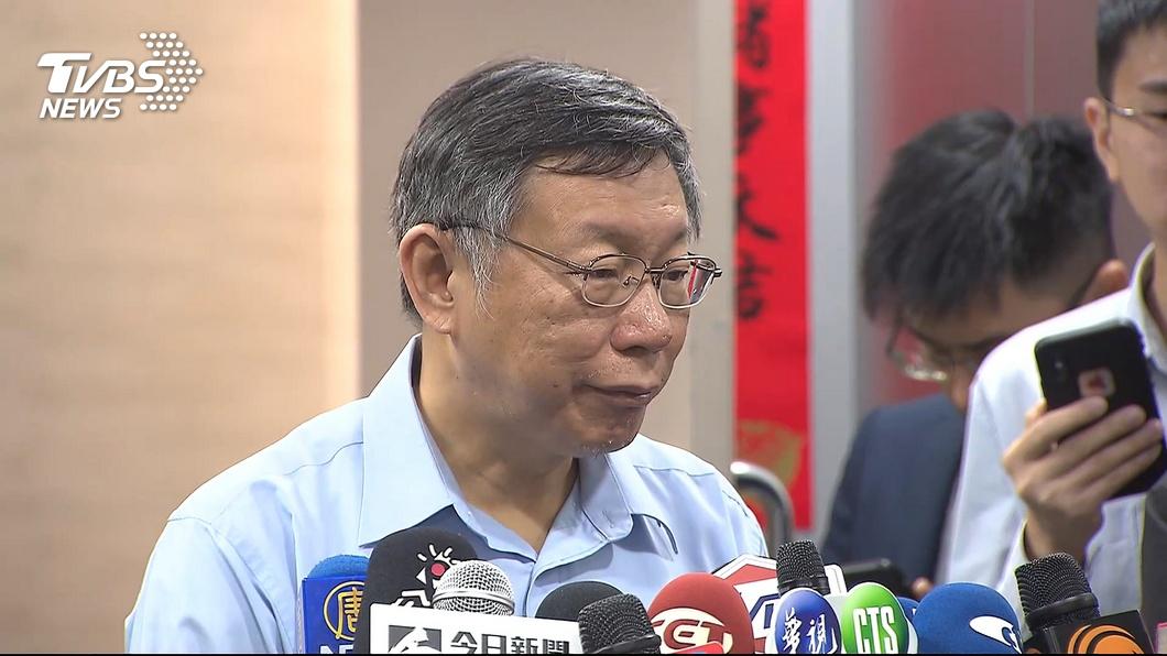圖/TVBS 押解陳同佳 柯文哲:蔡政府把司法當政治工具