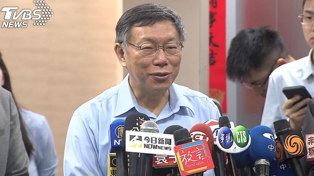 圖/TVBS 台要求赴港押解陳同佳!柯文哲轟蔡:那前幾天在反對什麼