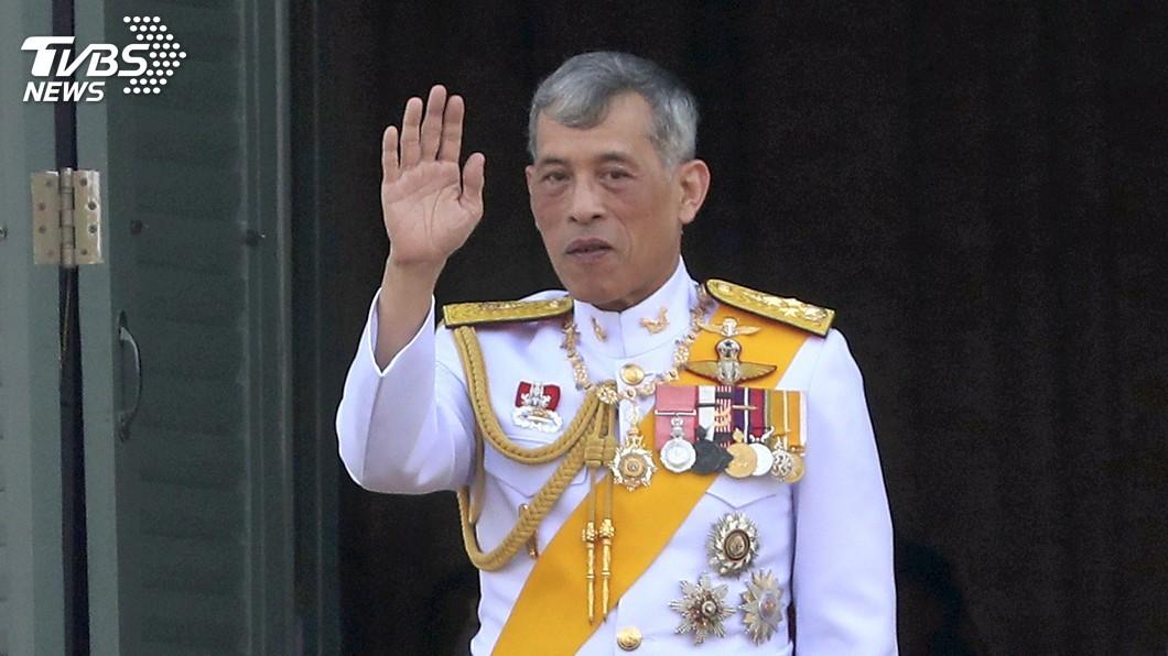圖/達志影像美聯社 泰王廢妃後 又開除6名違紀失職王室官員