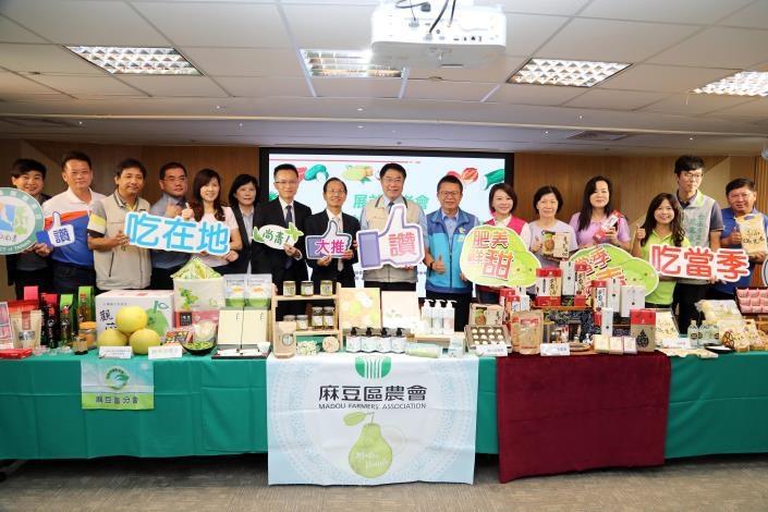 「2019農特產品展售會」 相約水萍塭公園