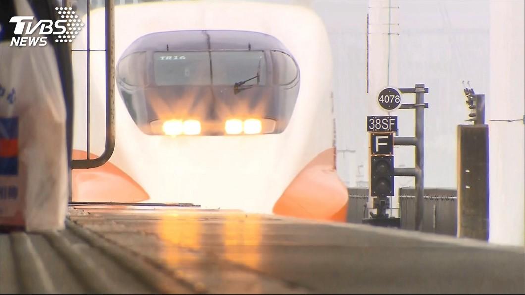 圖/TVBS 高鐵減班規畫 交通部:須滿足商務和通勤需求