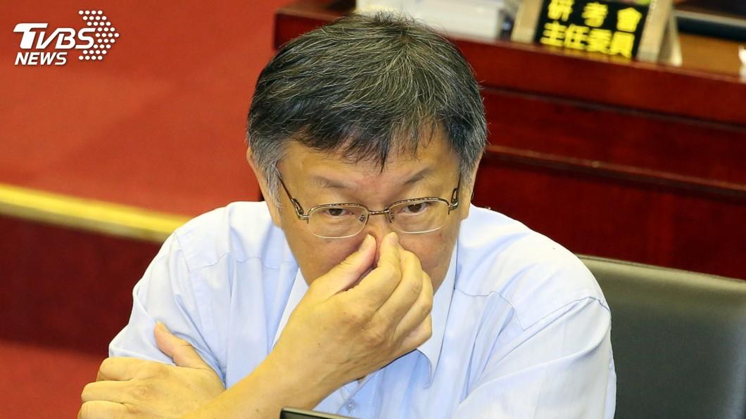 圖/中央社 北農董事長秘書違法掛民眾黨職 柯文哲允檢查頭銜