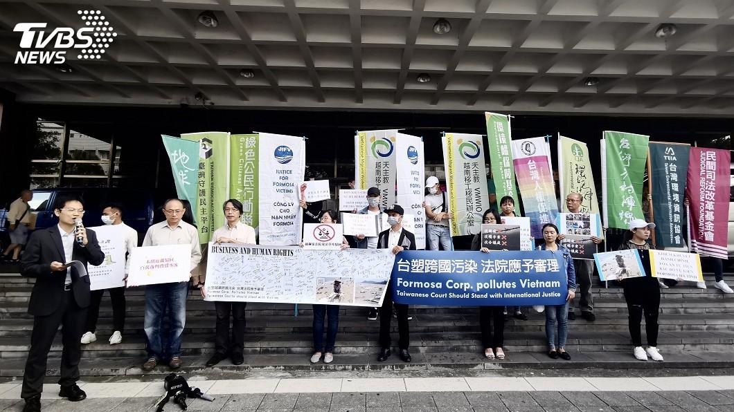 圖/中央社 台塑越鋼汙染案求償遭駁回 環團提抗告