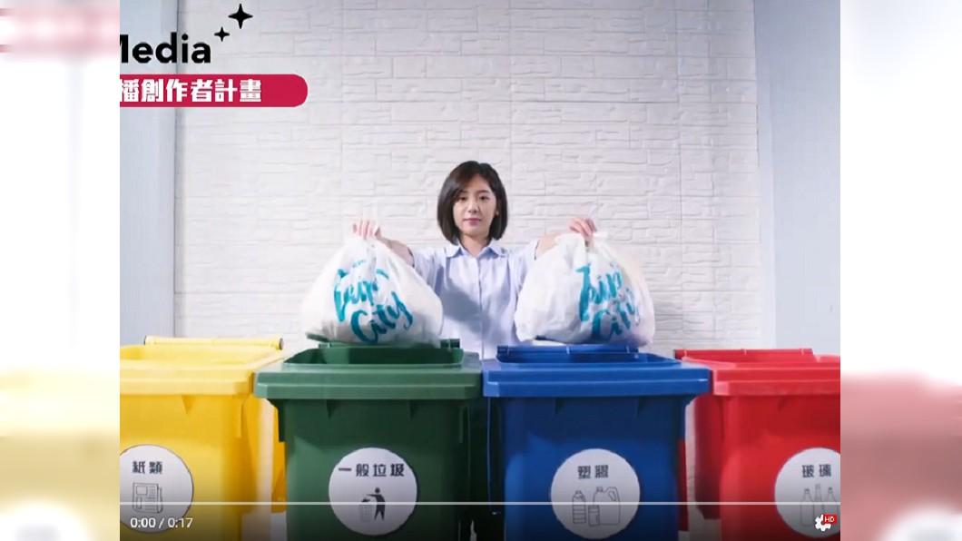 市政機要人物代言引起爭議。圖/翻攝自17TV YuTube 「學姐」替直播平台拍廣告 她籲柯文哲要檢討