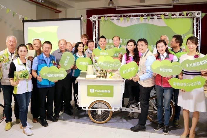 打開新市毛豆國際通路 黃偉哲:從新包裝出發