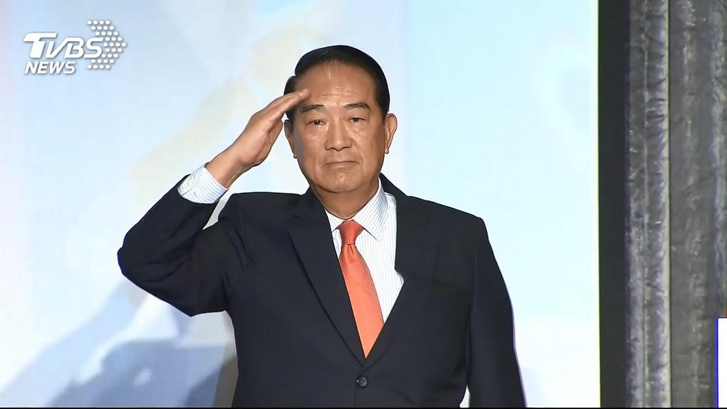 親民黨主席宋楚瑜將投入2020大選,答案似乎呼之欲出,(圖/TVBS) 第5次參戰?宋楚瑜「準備40年」:要有第3種選擇
