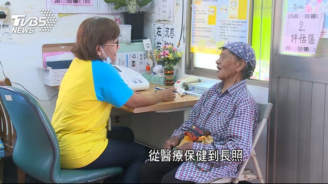 圖/TVBS 默默奉獻62年不悔! 屏基原鄉隊榮獲醫奉獎