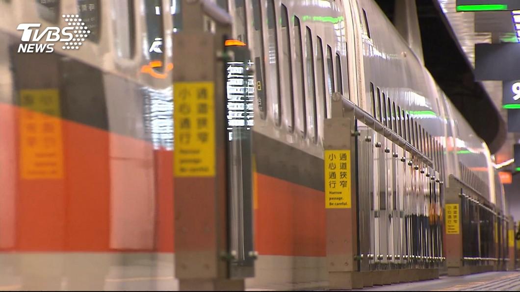 圖/TVBS 春節返鄉人潮湧現 高鐵宣布晚間9時加開1班次