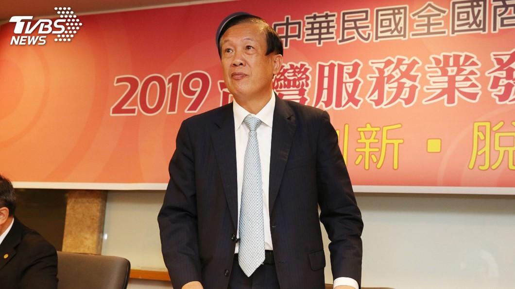 圖/中央社 商總提13項政策建言 籲政府三修一例一休