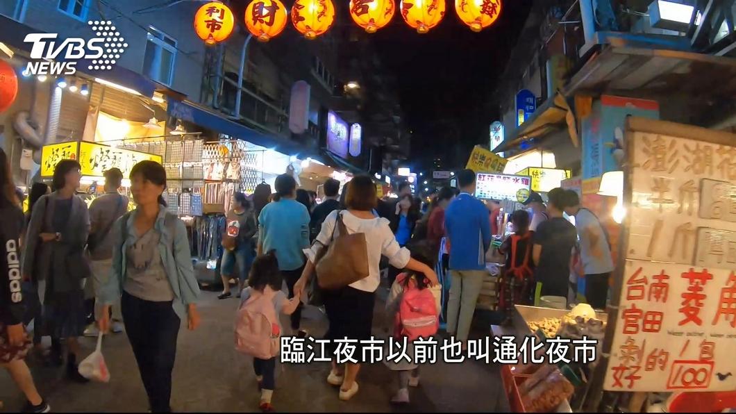 圖/TVBS 外國人也朝聖! 臨江夜市「鹽水雞、冰火湯圓」