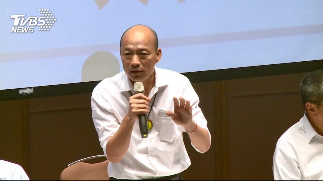 圖/TVBS資料照片 走出同溫層 韓國瑜27日北上與青年對談