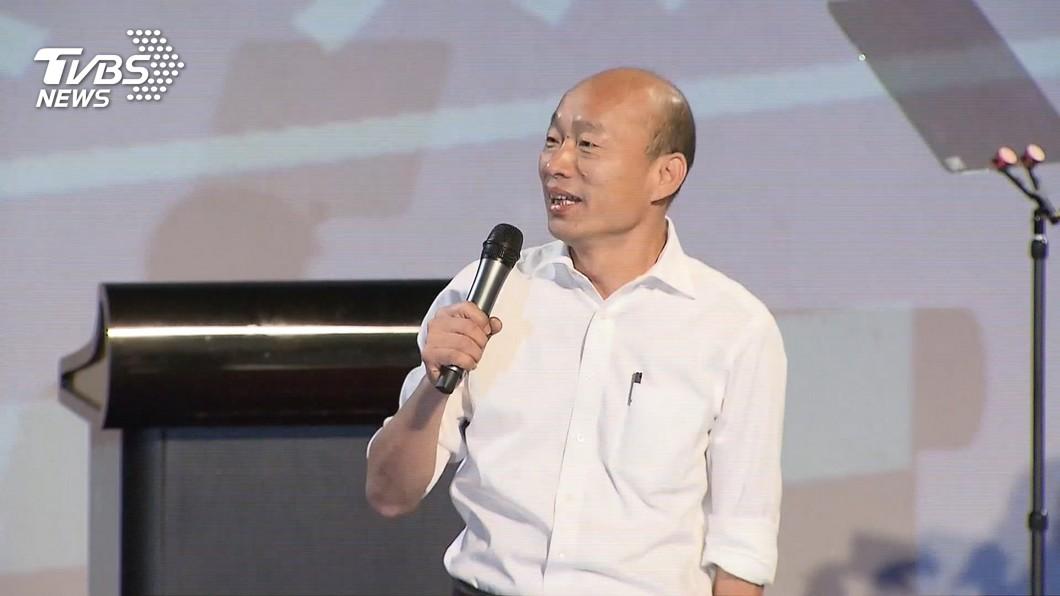 圖/TVBS 點名台肥、國稅局 韓國瑜:總統應調查有無洩漏個資