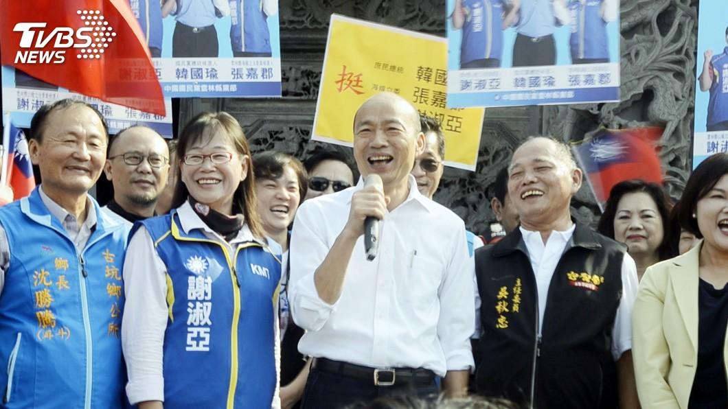 圖/中央社 雲林傾聽之旅 韓國瑜:執政者要拿成績單出來