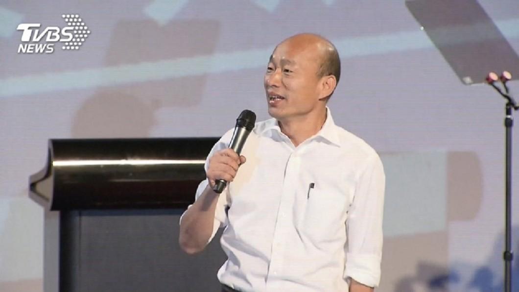 圖/TVBS 「王X蛋和爸爸」比喻兩岸關係? 韓國瑜回應了