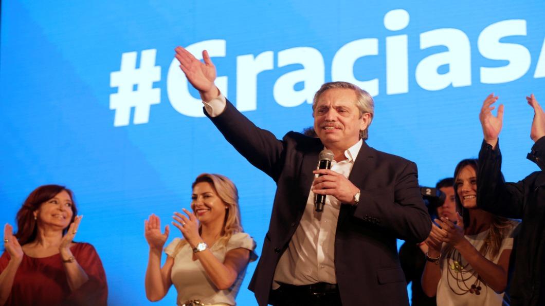 圖/達志影像路透 阿根廷變天! 總統大選左派重新掌權執政