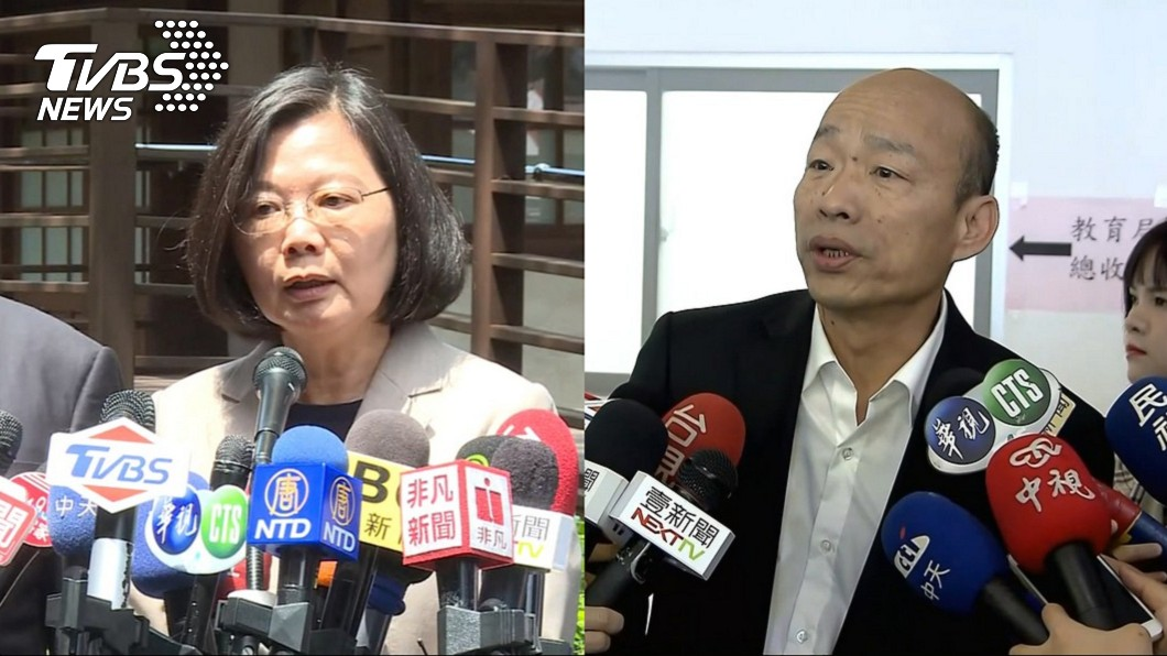 圖/TVBS 美智庫:中國散播假訊息 恐難影響台灣大選