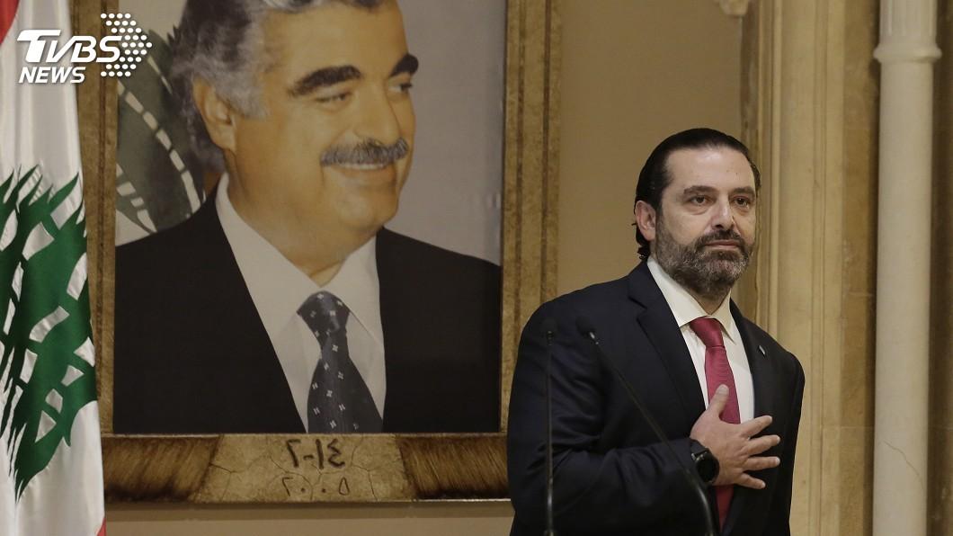 圖/達志影像美聯社 平息黎巴嫩全民反貪示威 總理宣布辭職