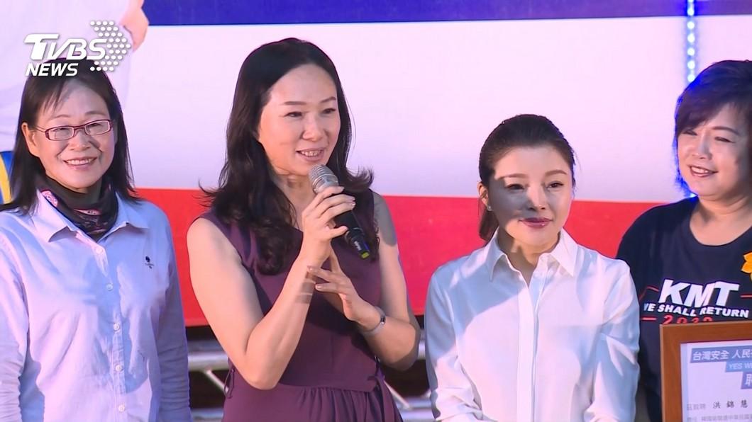 圖/TVBS 國民黨雲林婦女後援會成立 李佳芬懇託支持韓國瑜
