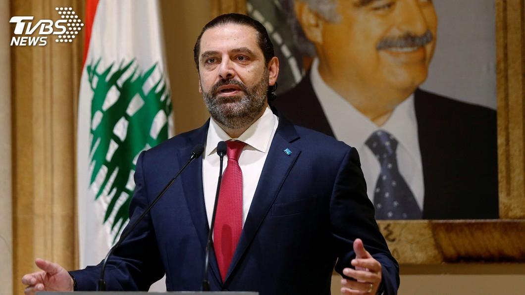 圖為黎巴嫩總理哈里里(Saad Hariri)。圖/達志影像路透社 黎巴嫩總理下台 美國務卿促盡快籌組新政府
