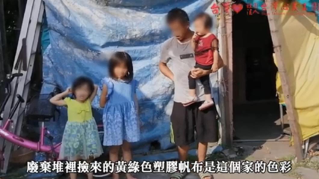 單親爸爸獨自扶養3個年幼的女兒。圖/翻攝自財團法人台灣心義工團臉書 單親爸1家6口擠帆布破屋!小姊妹一句話義工全心酸