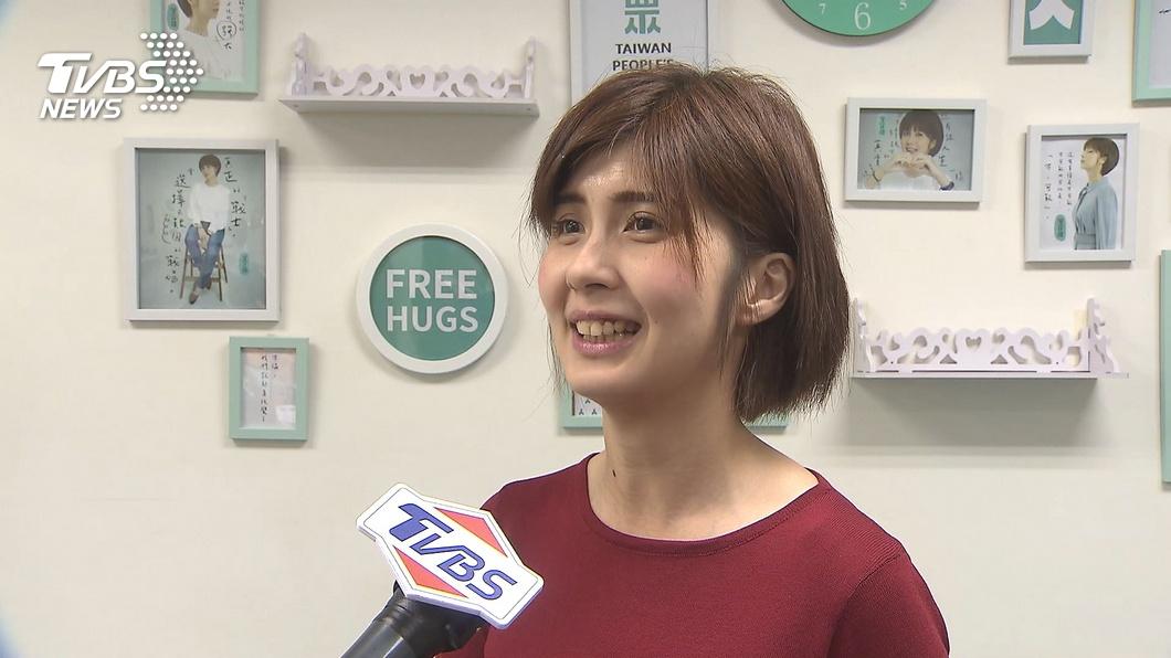 圖/TVBS資料畫面 蔡宜芳勾人夫毀名聲 友人不捨:她在黨內被鬥很慘