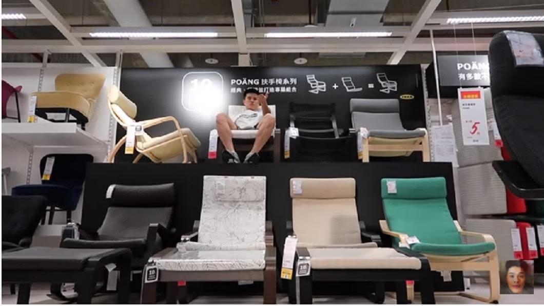 圖/翻攝自馬克斯WillDoIt YouTube頻道 快訊/IKEA過夜自拍 藝人李興文子侵入住宅起訴