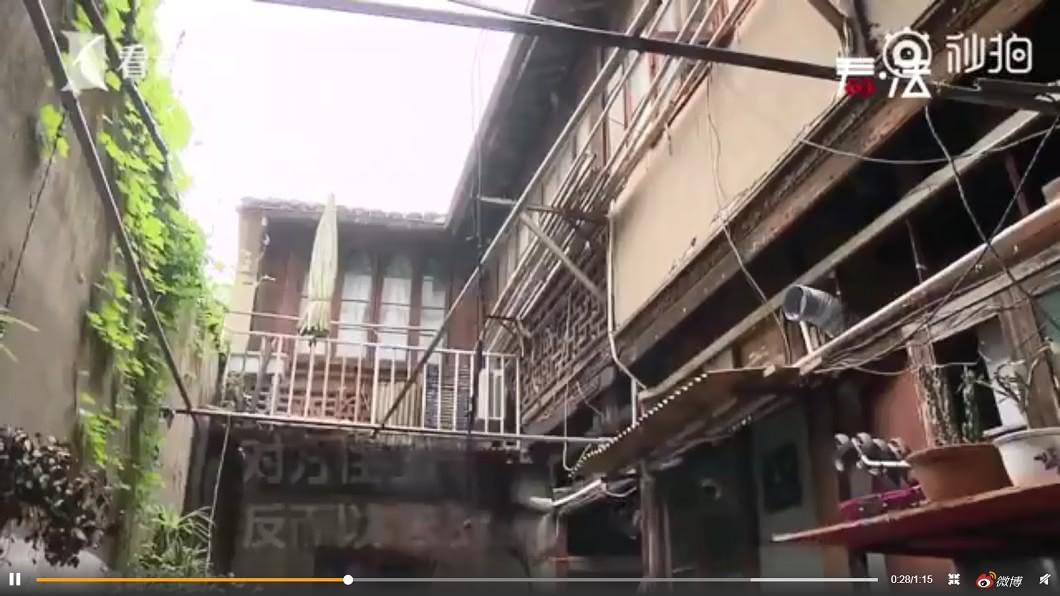 圖/翻攝看看新聞 租客一住60年「佔為己有」 房東直到過世都沒收回