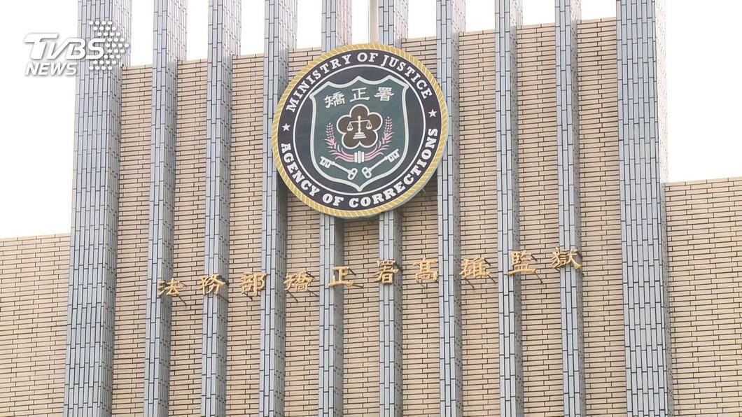 圖/TVBS 雄監收容人疑遭虐死 檢方:證據到哪辦到哪