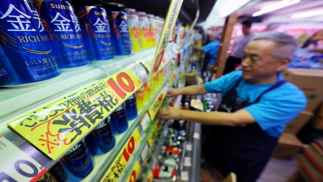 圖/達志影像美聯社 日本消費新稅一個月 1/3企業怨需再審議