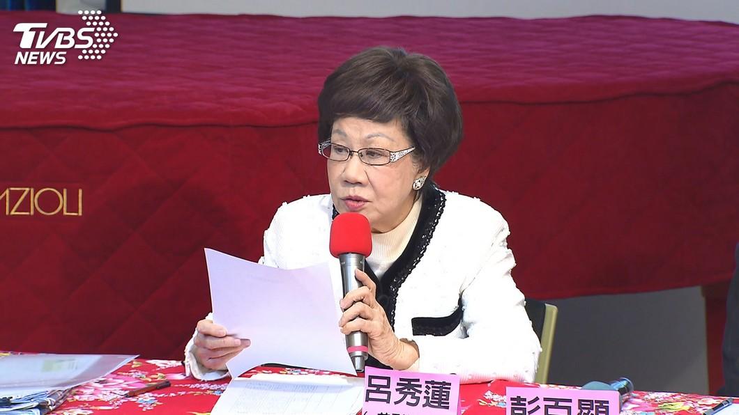圖/TVBS資料畫面 暗指蔡英文揮霍民主 呂秀蓮批:把香港災難當政績