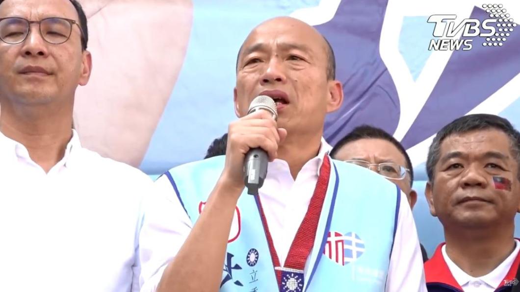 圖/TVBS 內部民調差8% 韓國瑜「整合基本盤」拼黃金交叉
