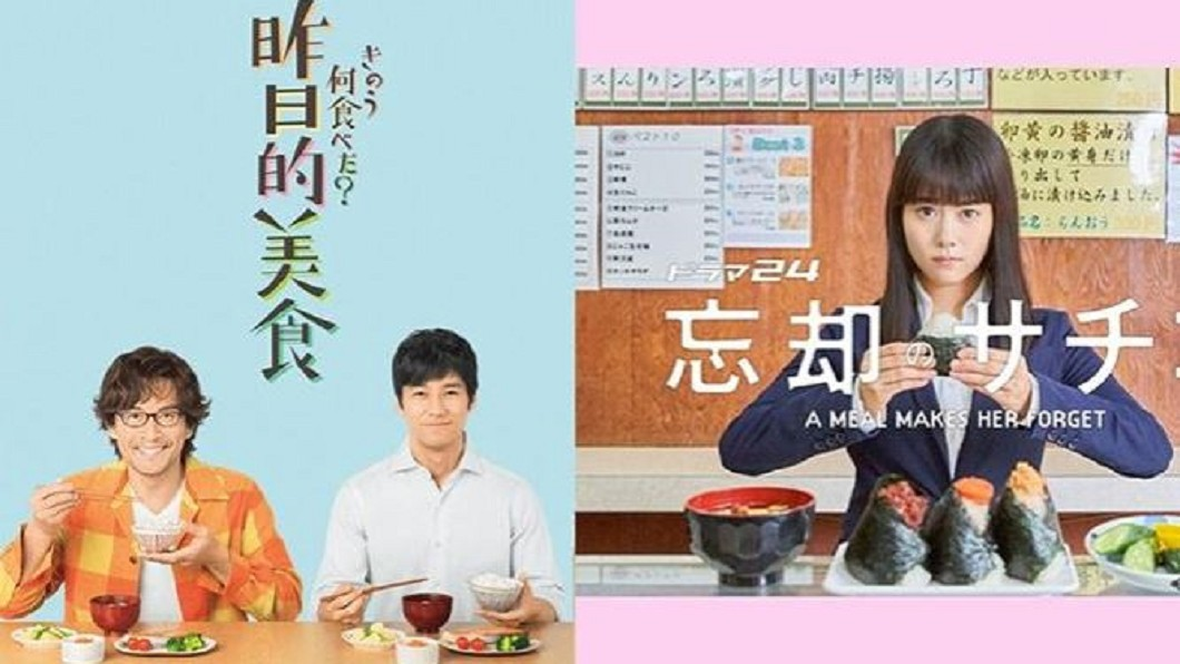 圖/翻攝自 standnewsculture instagram 日劇「美食風」!高畑充希變吃貨 忘掉情傷