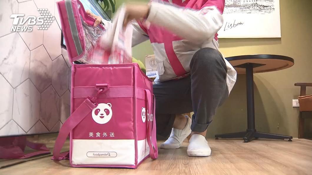 圖/TVBS 越南妹叫外送 店家「看地址」狂笑5分鐘:熊貓賺到了!
