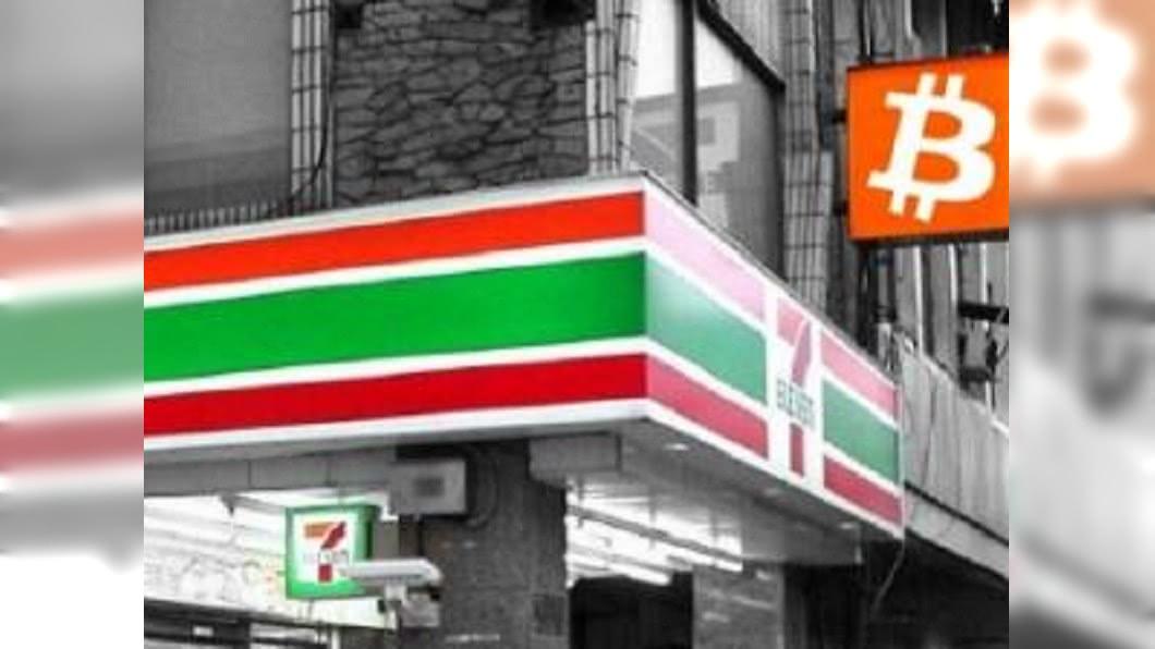 圖/翻攝自巴比特资讯微博 菲律賓小七超夯 甜點、炸雞、飲料吧一站搞定